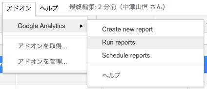 run-reports